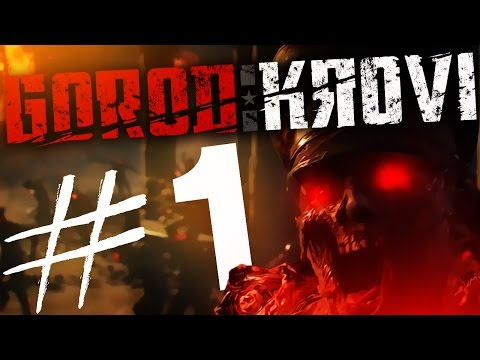 """GOROD KROVI"" EASTER EGG #1 