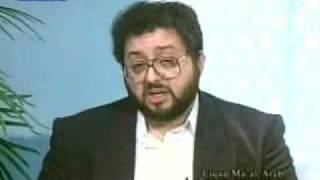 Liqaa Ma'al Arab - 04/08/97 - part 5