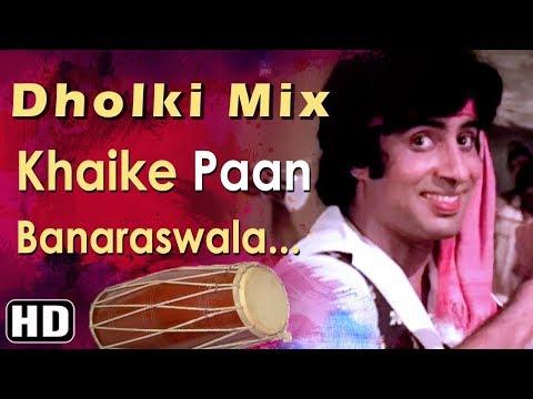 Khaike Paan Banaras Wala | Hard Dolki Remix | Dj Ayush