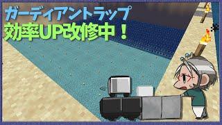 【Minecraft】海底神殿露天掘りトラップついに完成!!【アルランディス/ホロスターズ】