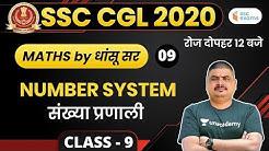 12:00 PM - SSC CGL 2020 | SSC CGL Maths Preparation | Maths by Dhasu Sir | Number System - 9