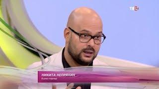 видео Cпециальный психолог
