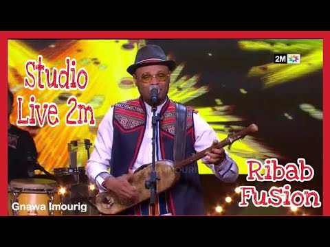 Ribab Fusion - Studio Live 2m .. رباب فيزيون - استوديو لايف