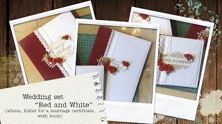 Свадебный комплект: альбом, папка для свидетельства, книга пожеланий