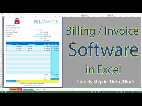 How to Create Billing Software in Excel Step by Step Urdu | Hindi