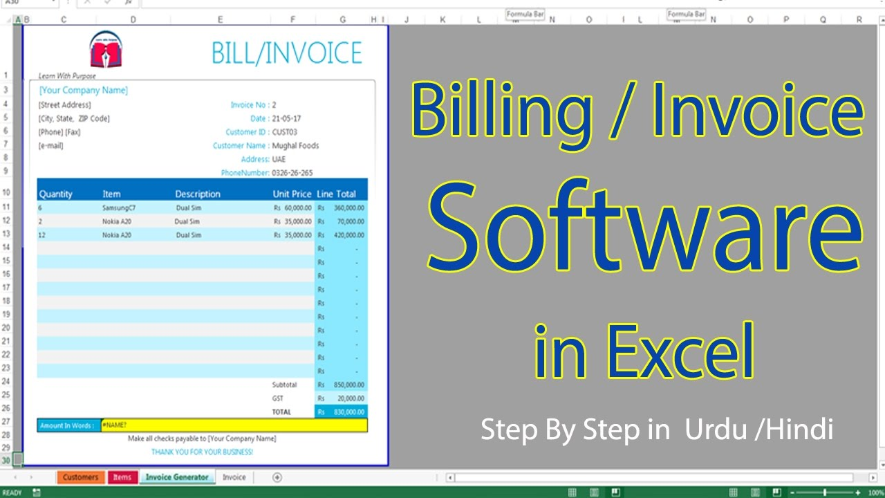 How To Create Billing Software In Excel Step By Step Urdu Hindi - Create billing invoice