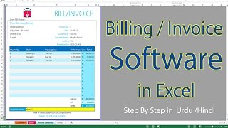 This tutorial is demonstrations of lookup and validation functions implementation with creating a very useful invoice generator in excel. you will learn how ...