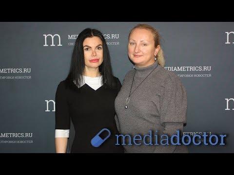 Медицинский консилиум. Секреты озонотерапии лица и тела в косметологии