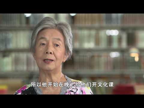 De Beijing à Lyon : sur la route de l'Université Franco-Chinoise