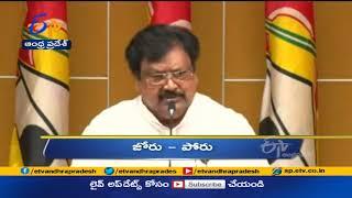 7 PM | Ghantaravam | News Headlines | 7th April 2021 | ETV Andhra Pradesh