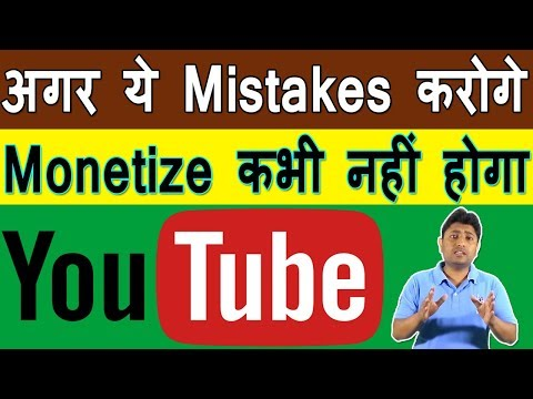 Youtube Monetization Update | Why Youtube Monetization Not Enabled