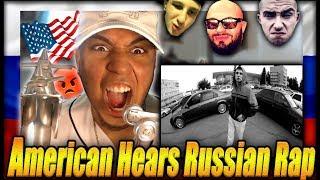 AMERICAN LISTENS TO RUSSIAN POLISH RAP Reaction Gamora TEDE pharaoh Guf Oxxxymiron rem digga ST