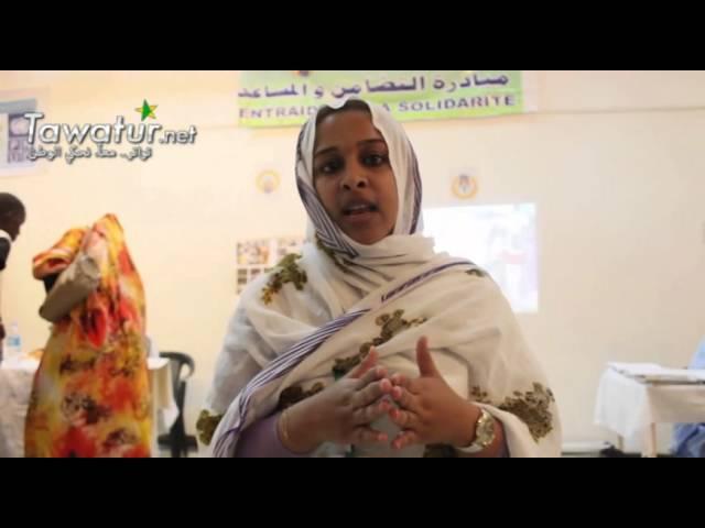 Mauritanie - Première édition de la foire associative organisée à Nktt par FORUM CAFE