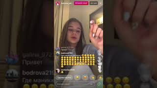 Где монтирует видео Катя Адушкина!? Обижают ли её в школе? Трансляция 21.12.17