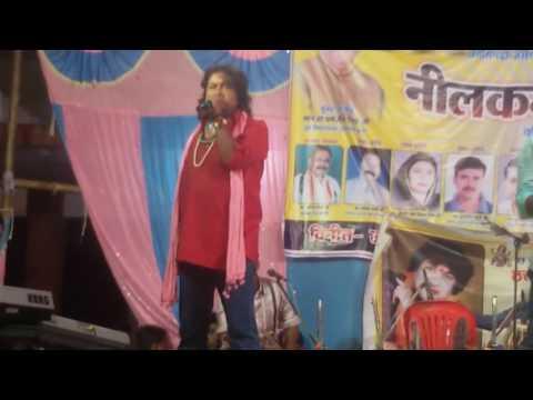 Neelkamal stage show ( Satrangi re) 🔙