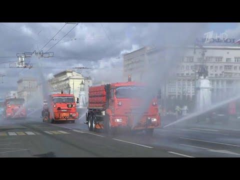 В Москве проводят