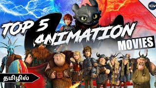 TOP 5 ANIMATION MOVIE SERIES IN TAMIL DUBBED 🤩 |தமிழில்