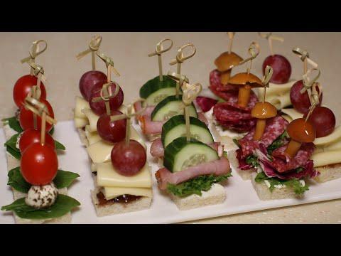 ТОП- 4 канапе на праздничный стол. Новогодние рецепты 2020. Закуски на шпажках.