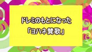 ド〜はド〜ナツ〜のド〜♪ 違うねんでーッッ!!www.