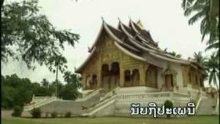 Video Khithot Luangprabang (Middavone) download MP3, 3GP, MP4, WEBM, AVI, FLV Juli 2018