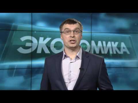 Облигации в России - Rusbonds