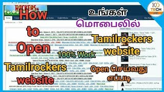 Tamilrockers New Link 2020    Official Update    100 % Working Guaranteed