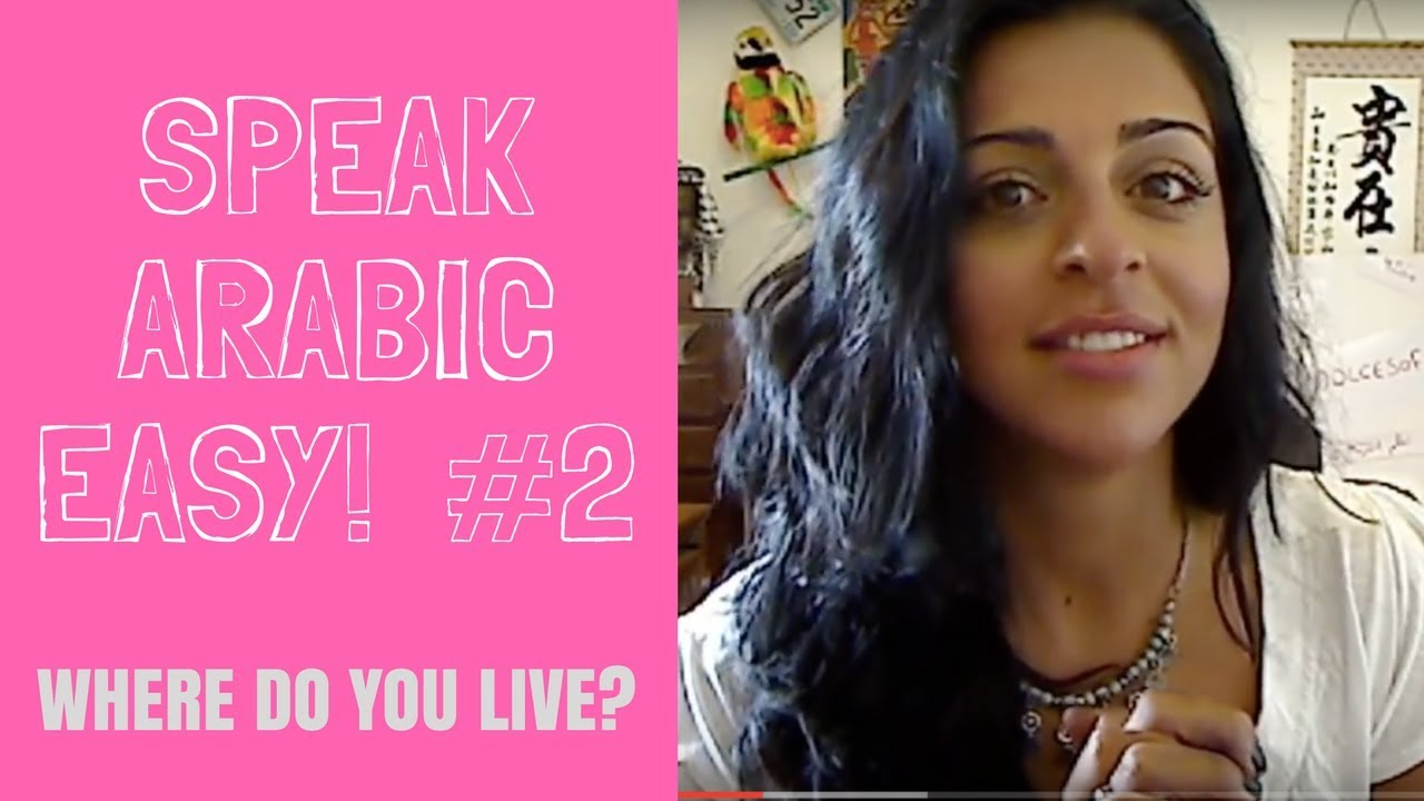 Speak Arabic easy - Lesson 2