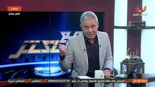 صحف اجنبيه تفضح السعوديه و تفك لغز اختفاء #جمال_خاشقجي !!
