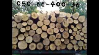 видео дрова купить цены