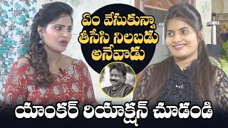 EXCLUSIVE: NAKED Movie Heroine Shree Rapaka BOLD Comments About RGV's Behavior   NewsQube