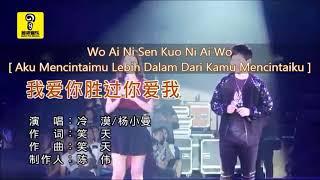 Lagu duet mandarin untuk remaja