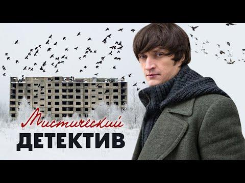 Детективный фильм про грязную работу - Пенсионер / Русские детективы новинки 2020
