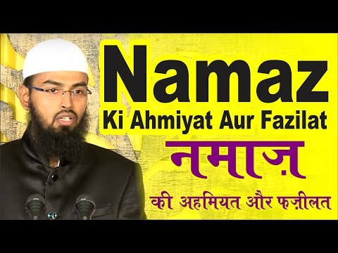 Namaz Ki Ahmiyat Aur Fazilat - Importance of Salah & Its Virtues By Adv. Faiz Syed