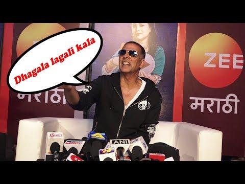 Akshay Kumar Singing Marathi SOng Dhagala lagali kala