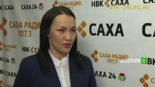 В Якутии началась продажа субсидированных авиабилетов