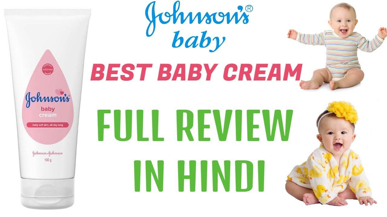 JOHNSON & JOHNSON BABY CREAM | FULL HINDI REVIEW | INFORMATIVE VIDEO
