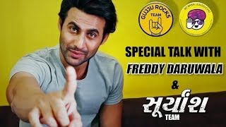 GujjuRocks & Jobaka | Special Talk With Upcoming Gujarati Movie Suryansh Team | Freddy Daruwala