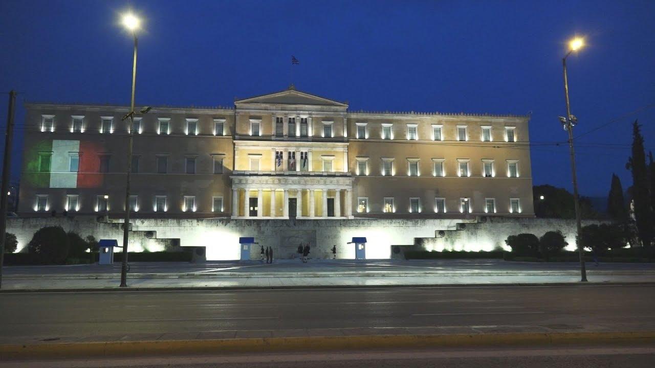 Οι σημαίες Ελλάδας, Ιταλίας κυματίζουν στη Βουλή και το ΥΠΕΣ για ...