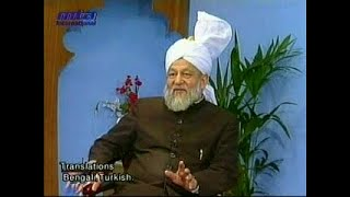 English Mulaqaat (Meeting) on October 1, 1995 with Hazrat Mirza Tahir Ahmad (rh)