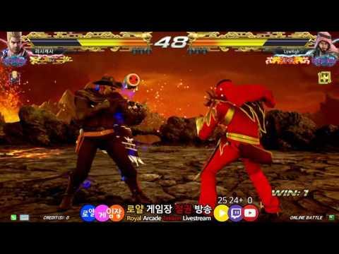 Tekken 7FR 러시캐시(Paul) VS 로하이(Shaheen)