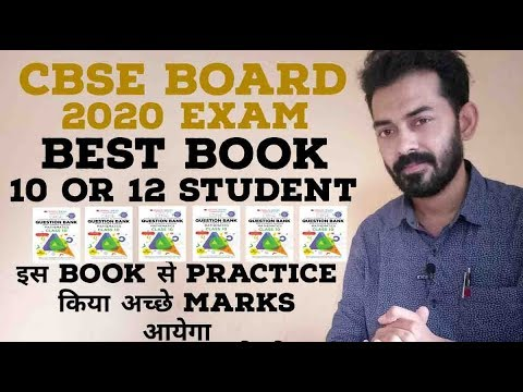 10 Best Books Of 2020 Best Books to Score 100% Marks in CBSE Class 10 Board | Oswal book