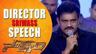 Director Sriwass speech at Saakshyam Audio Launch  Bellamkonda Sreenivas    Pooja Hegde