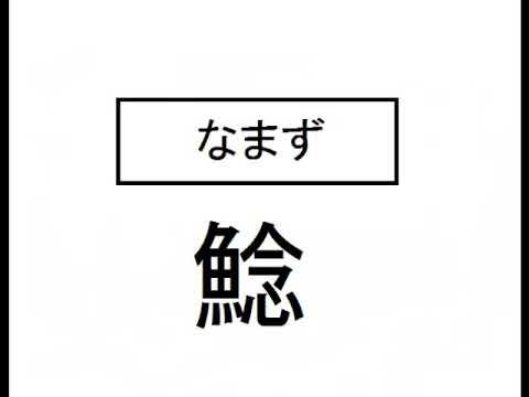 漢字 クイズ 小学生 向け