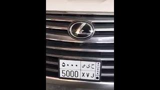 فيديو: سعودي يتفاجأ بمخالفة مرورية على سيارته الجديدة قبل ان تخرج من الوكالة - صحيفة الخرج نيوز