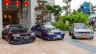 Year of The Rat - GTR Owners Club Singapore Chinese New Year 2020
