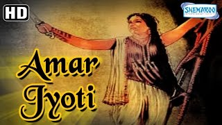 Amar Jyoti {HD} - Durga Khote - Chandra Mohan - Old Hindi Full Movie - (With Eng Subtitles)