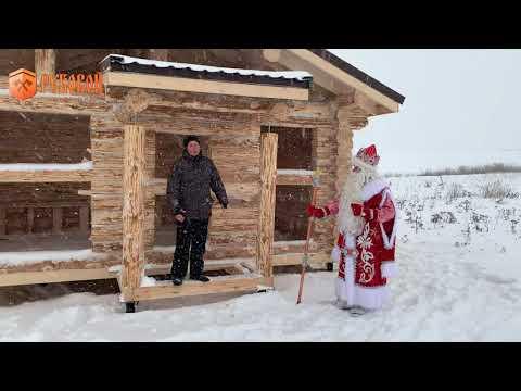 Видео поздравление от Деда Мороза 2020 г.