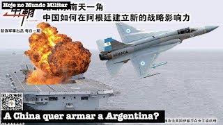 A China quer armar a Argentina?