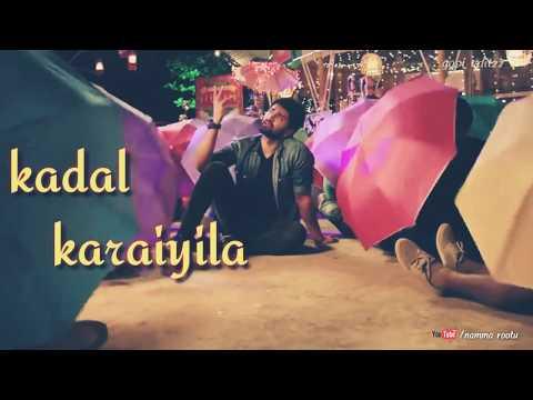 Kathalikaathey Manasey  Video Song Whatsapp Status💕💓😍/👁️ Imaika Nodigal...