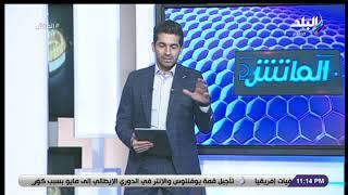 الماتش - حتحوت يرد على تصريح لاعب الترجي